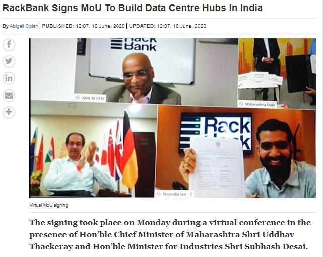 MOU Data Centre
